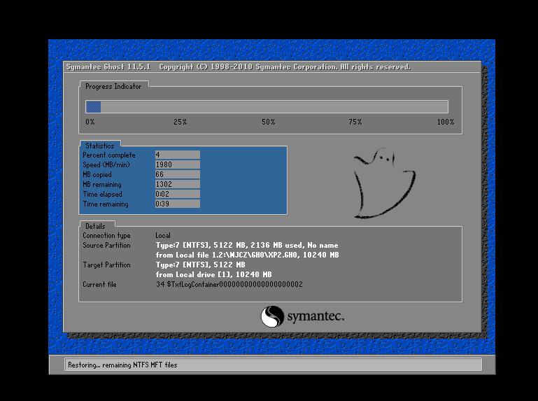 无极一键重装系统win7兼容版下载7