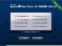 深度技术 Ghost Win10 劳动节装机版(64位)V2015