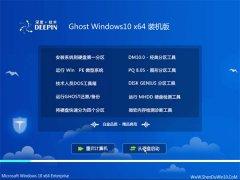 深度技术Ghost_Win10_64位_完美装机版_2016.07