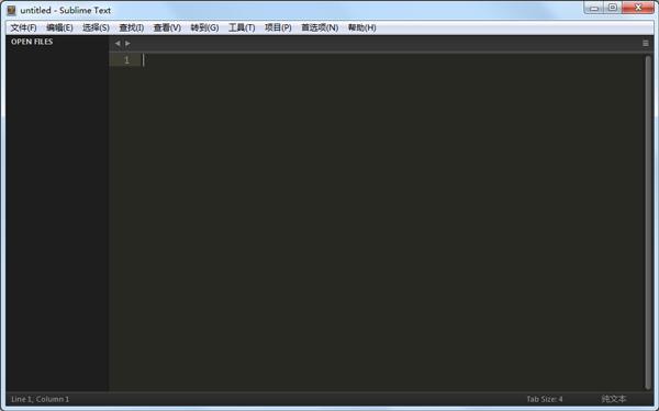 HTML文本编辑器 Sublime Text 3 Build 3.3.92 绿色版