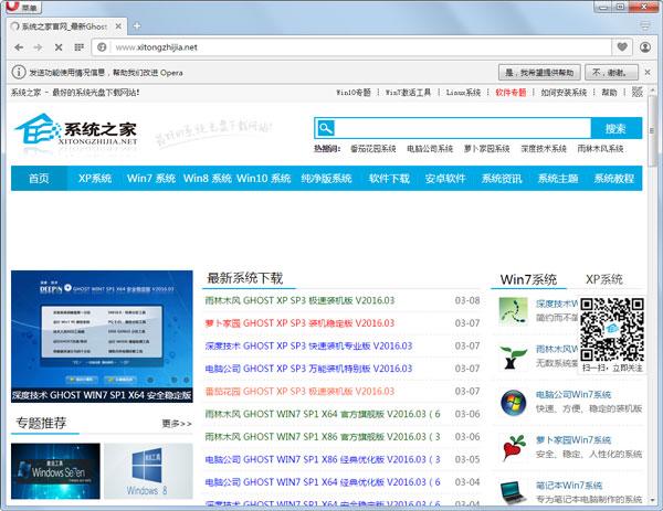 Opera浏览器 V37.0.2163.0 多国语言绿色版