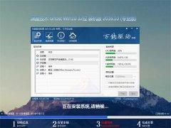 深度技术Ghost Win10 (X32) 安全装机版v201610(永久激活)