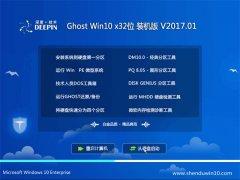 深度技术Ghost Win10 X32增强修正版2017V01(绝对激活)