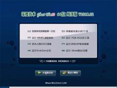 深度技术Ghost Win10 X64 正式纯净版 v2018.02(免激活)