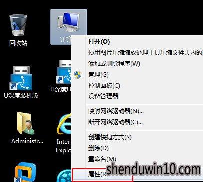 U小马U盘启动盘制作工具全能版2.5.3