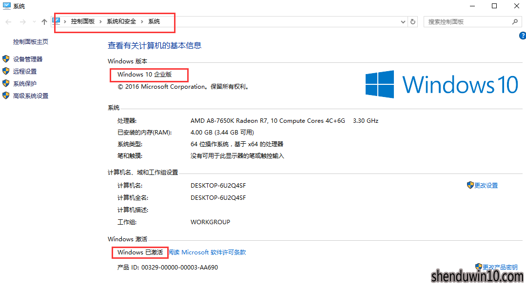 Windows10序列号激活密匙