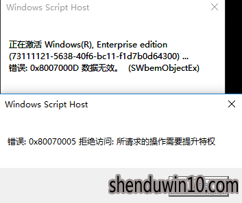 Windows10激活密匙