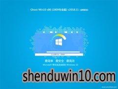 深度技术Ghost Win10 x86(1809专业版)v2018.11(完美激活)
