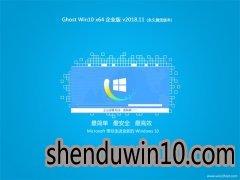 深度技术 Ghost Win10 (X64) 企业版 v2018.11 (完美激活)