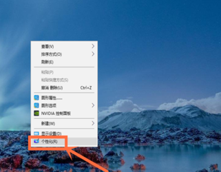 win10专业版1909 ISO镜像下载