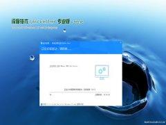深度技术 Win10 X64位 快速专业版 v2021年02月(无需激活)