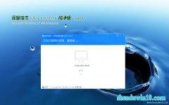 深度技术Ghost Win10x86 稳定纯净版2020V02(无需激活)