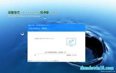 深度技术Ghost Win10 64位 好用纯净版v2020.02(绝对激活)