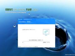 深度技术Windows10 64位 电脑城2021新年春节版