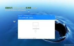 深度技术Ghost Win10x86 快速纯净版v2019.11(绝对激活)